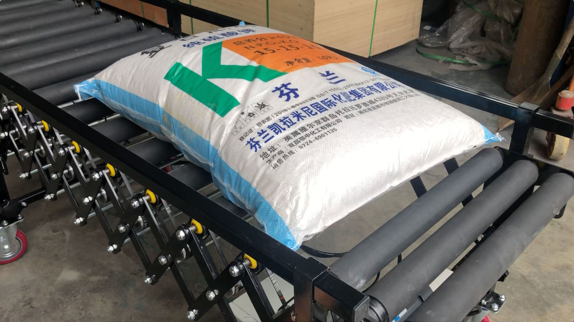 50kg Fertilizer Bags Truck Loading Conveyor