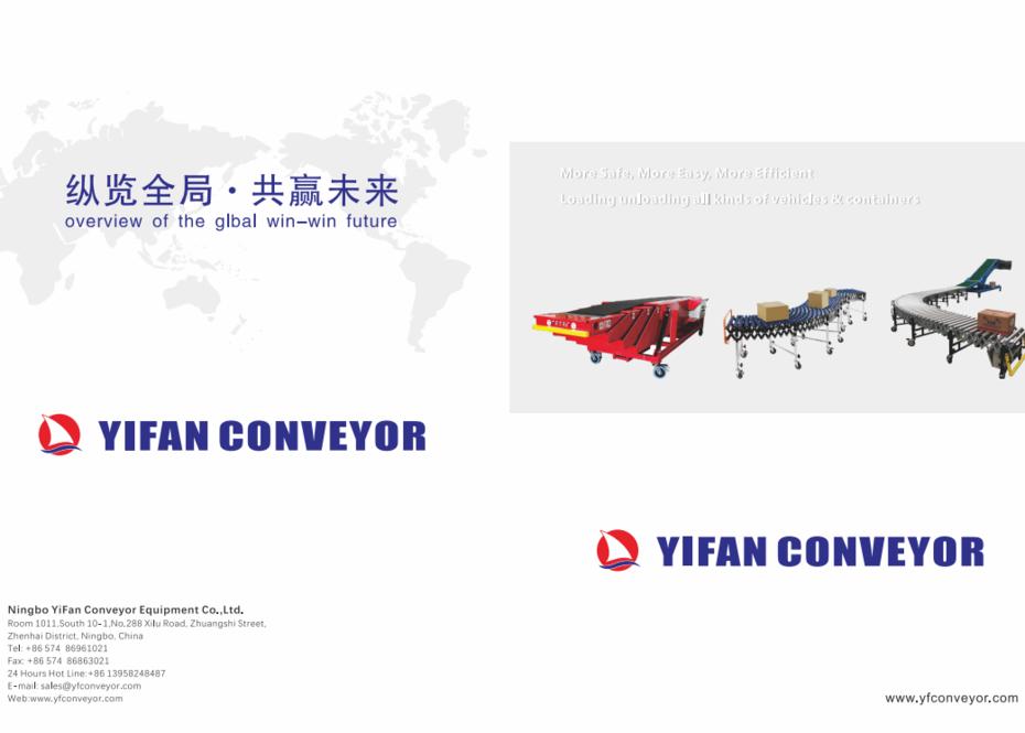 YiFan Catalog-2020
